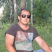 Сергей 46 Александров