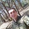 Sergej, 19, Яворів