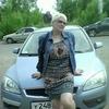 Людмила, 51, г.Ульяновск
