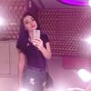 Кристина, 22, г.Дубай