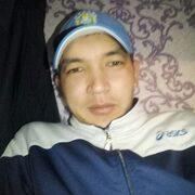 Nurik 30 Бишкек