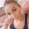 Екатерина, 32, г.Кемерово