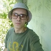 Иван Приходько, 26, г.Каменское