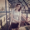 Marina, 24, Mishkino