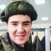 Tomas, 21, г.Екатеринбург
