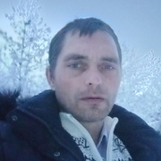 Сергей 41 Свердловск