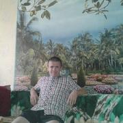 Андрей 41 Хомутовка