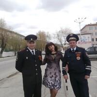 Светлана Темченко, 46 лет, Близнецы, Владивосток