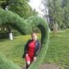 Юлия, 41, г.Ревда