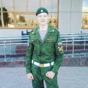 Иван 19 Челябинск
