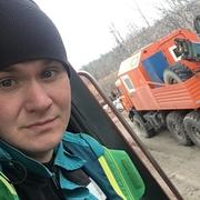 Дима 24 Нижневартовск