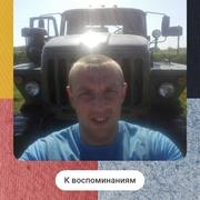 Коля 35 Челябинск