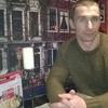 Игорь, 35, г.Варшава
