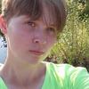 Александр, 18, г.Мыски