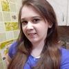 лина, 26, г.Екатеринбург