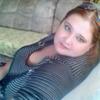 ТАТЬЯНА, 27, г.Григориополь