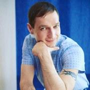 Алексей 39 лет (Стрелец) Темрюк