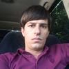 Aram, 28, г.Ереван