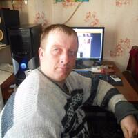 Александр, 36 лет, Скорпион, Горбатов