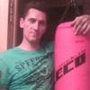 Алексей, 46, г.Дубна