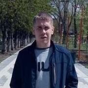 Миша 33 Покровск