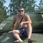 Кирилл 33 Челябинск