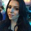 София, 26, г.Новороссийск