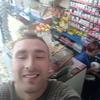 Сергій, 28, г.Гайсин