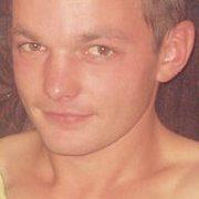 Андрей 31 год (Телец) хочет познакомиться в Красногорском