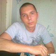 Классный 36 Воронеж