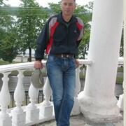 Эдгар 30 Москва