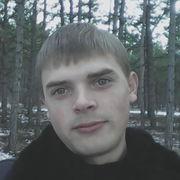 Сергей 29 Нижнегорский