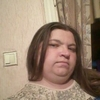 ирина, 32, г.Рыбинск