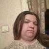 irina, 31, Rybinsk