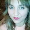 Svetulka, 26, Konotop