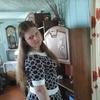 Надежда, 27, г.Белогорск
