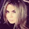 Ольга, 32, г.Санкт-Петербург