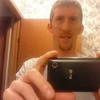alan, 27, г.Бомонт