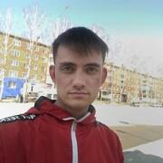 Данил 22 Прокопьевск