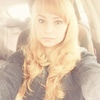 Александра, 25, г.Москва