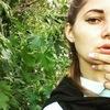 Виктория, 18, г.Таганрог