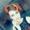 Лера, 19, г.Липецк