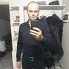 Олександр, 27, Миргород