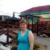 Наталья, 24, г.Южно-Сахалинск