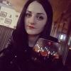 Ирина, 23, г.Киев