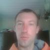 Pasa, 32, г.Вильнюс