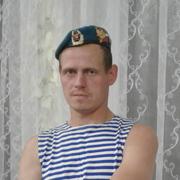 Александр 30 Казань