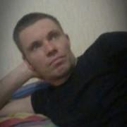 Сергей 39 Ухта