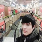 Ахмед 21 Москва