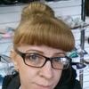 Татьяна Казакова, 42, г.Чунский